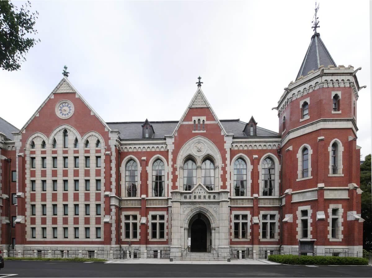 慶應義塾図書館