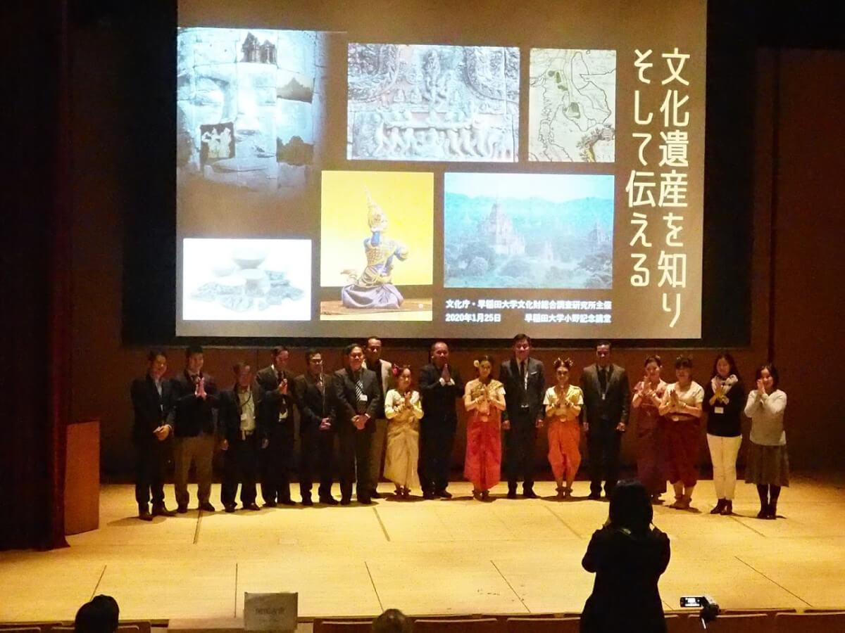 国際シンポジウム「文化遺産を知りそして伝える-メコンがつなぐ文化多様性-」