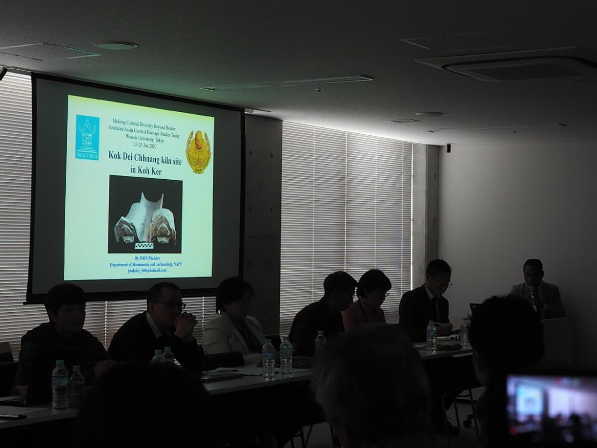 国際シンポジウム_研究会の様子