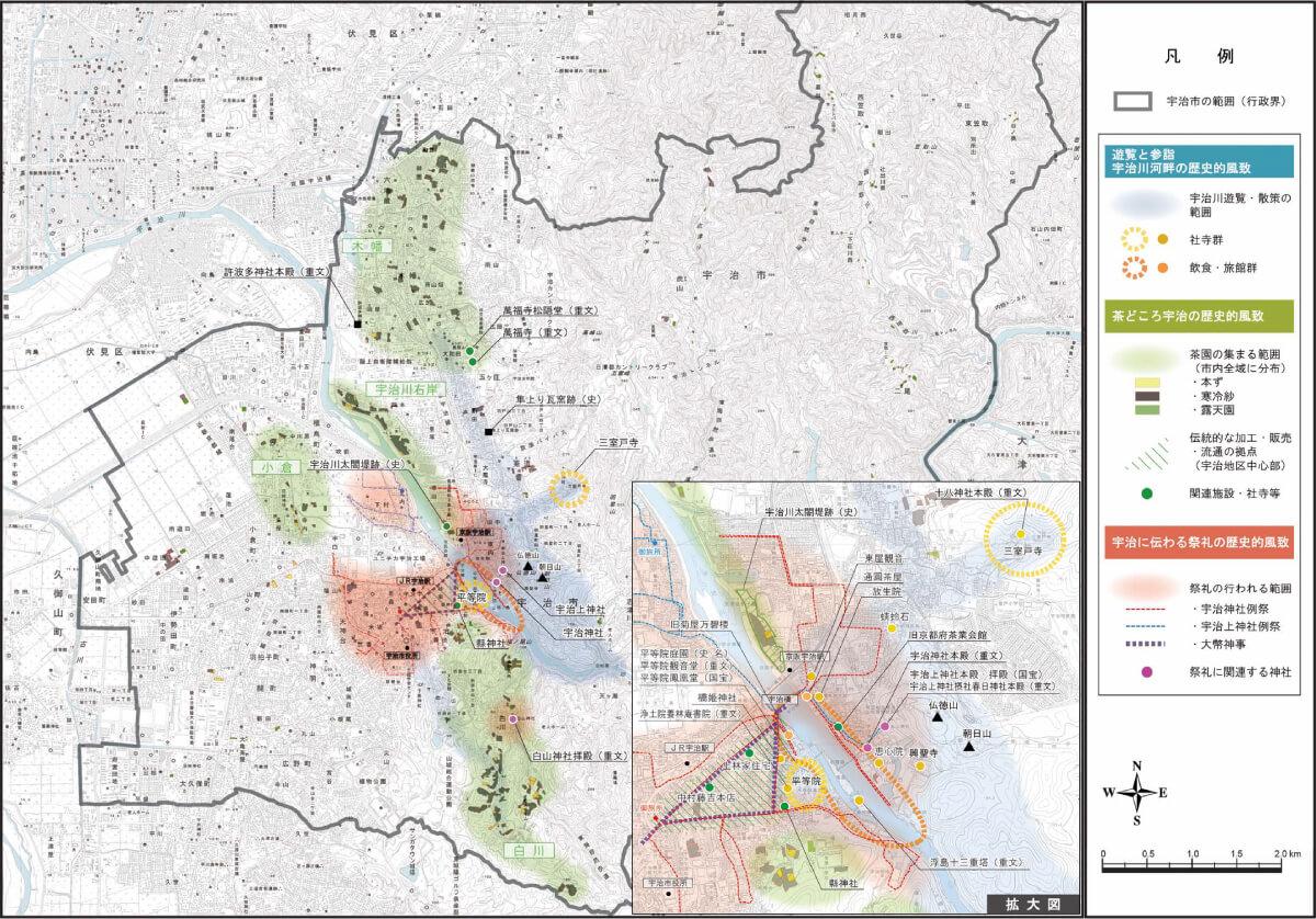 宇治市歴史的風致維持向上計画_歴史的風致の分布状況