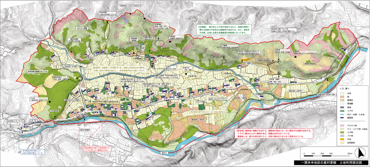 一関本寺地区の農村計画_-土地利用現況図