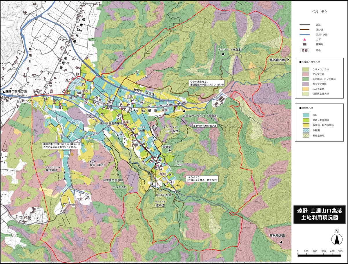遠野_山淵山口集落-土地利用現況図